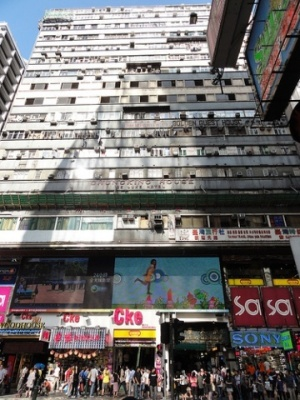 chungking mansion