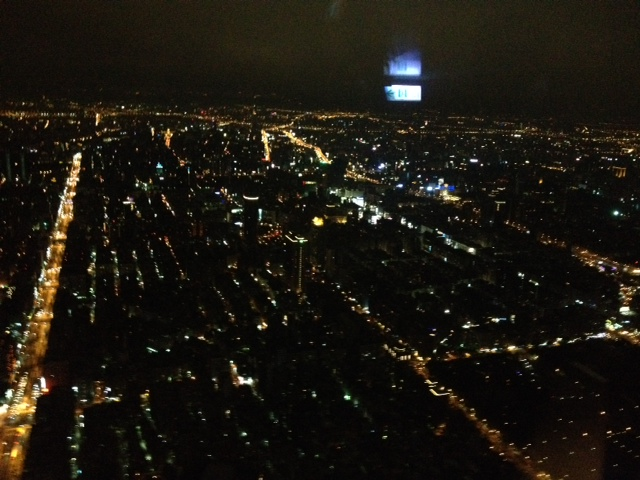 On top of the former tallest building in the world taipei for Taipei tower ball